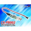 CopterX (CX-PB002) USB Programming Cable for CX-1X1000, CX-3X1000 and CX-3X2000Flybarless / Multi-blades