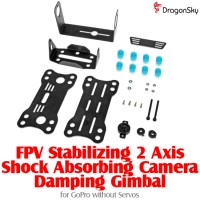 DragonSky (DS-FPV-CM-GOPRO-KIT) FPV Stabilizing 2 Axis Shock Absorbing Camera Damping Gimbal for GoPro without Servos