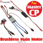 DragonSky (DS-MASTER-CP-BL) Master CP Brushless Main Motor Upgrade Set