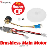 DragonSky (DS-SUPER-CP-BL) Super CP Brushless Main Motor Upgrade Set