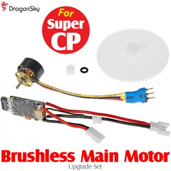 DragonSky (DS-SUPER-CP-BL) Super CP Brushless Main Motor Upgrade Set