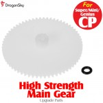 DragonSky (DS-SUPER-CP-MG) Super CP / Mini CP / Genius CP High Strength Main Gear