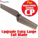 DragonSky (DS-SUPER-CP-TB) Super CP / Mini CP / Genius CP Upgrade Extra Large Tail Blade for 7mm Upgrade Tail Motor