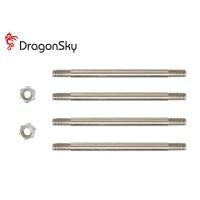 DragonSky Belt CP Feathering Shaft (EK1-0540)