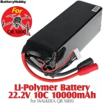 BatteryHobby (BA-222-10-10000-07) Li-Polymer Battery 22.2V 10C 10000mAh for WALKERA QR X800 - AS150 Fire Plug
