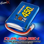 CopterX (CX-2S-450-50C-1) 7.4V 50C 450mAh Li-Polymer Battery for E-flite Blade 130 X
