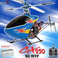 CopterX CX 250SE 2.4GHz RTF