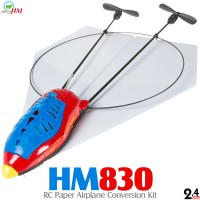 HM Hobby MH830 RC Paper Airplane Conversion Kit (Red, Mode 2)