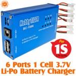HobbyTiger (HOBBYTIGER-BC-1S06) 6 Ports 1 Cell 3.7V Li-Po Battery Charger