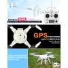 WLTOYS (WL-V303-M2) Quadrocopter SEEKER 4CH GPS Quadcopter RTF (Mode 2) - 2.4GHz