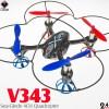 WLTOYS (WL-V343-BK-M2) Sea-Glede 4CH Quadcopter RTF (Black, Mode 2) - 2.4GHz