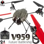 WLTOYS (WL-V959-M2) Future Battleship 4CH UFO with HD Camera RTF (Mode2) - 2.4GHz