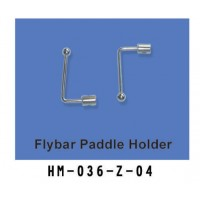 Walkera (HM-036-Z-04) Flybar Paddle Holder