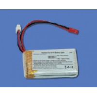 Walkera (HM-53Q3-Z-21) Battery (7.4V 1200mAh)