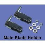 Walkera (HM-083(2801)-Z-05) Main Blades Holder