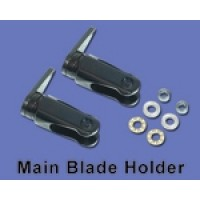 Walkera (HM-083(2801)-Z-05) Main Blades Holder