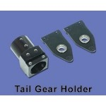 Walkera (HM-083(2801)-Z-31) Tail Gear Holder