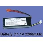 Walkera (HM-LAMA3-Z-55) Battery (11.1V 2200mAh)