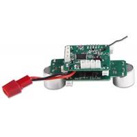 WALKERA (HM-QR-InfraX-Z-05) Receiver (RX2457H-D)