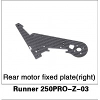 WALKERA (Runner 250PRO-Z-03) Rear motor fixed plate(right)