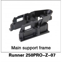 WALKERA (Runner 250PRO-Z-07) Main support frame