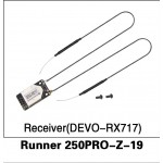 WALKERA (Runner 250PRO-Z-19) Receiver(DEVO-RX717)