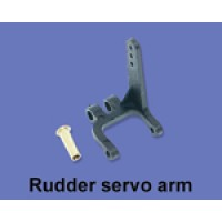 Walkera (HM-UFLY-Z-25) Rudder Servo Arm
